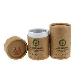 tubos de papelão personalizado